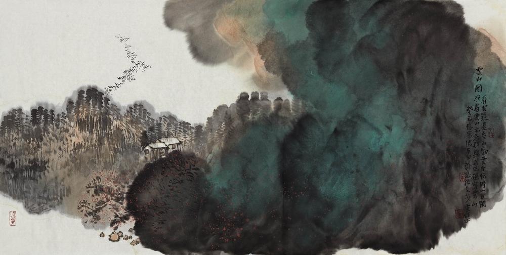 中国美术馆馆藏作品欣赏(油画类)