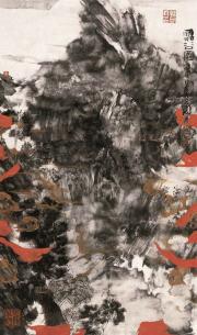 文化传承•丹青力量——中国艺术研究院中青...